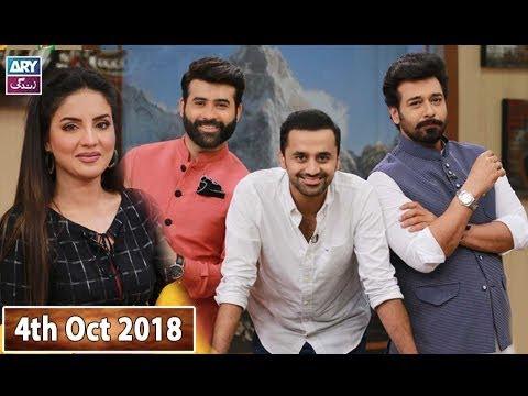Salam Zindagi With Faysal Qureshi - Waseem Badami & Madiha Naqvi -  4th September 2018 thumbnail
