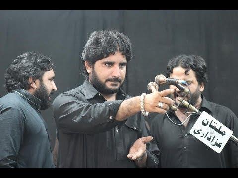 Zakir Syed Imran Haider Kazmi I Majlis 8 Safar 2018 | ImamBargah Syed Momin Shah Shia Miani Multan