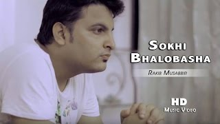 Sokhi Bhalobasha By Rakib Musabbir | HD Music Video