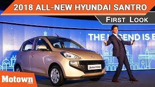 2018 All New Hyundai Santro | Launch & Price | Motown India