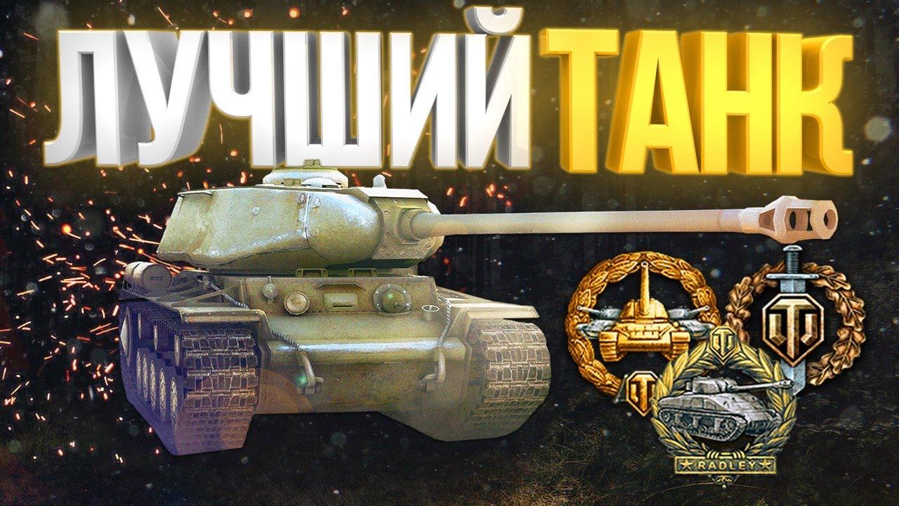 Ears hp - world of tanks 918