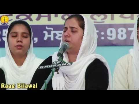 Raag Bilawal - Prof Sharandeep Kaur : Adutti Gurmat Sangeet Samellan - 2014