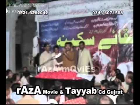 Zakir Qazi Waseem Abbas(SUBHAN ALLAH SUBHAN ALLAH)14march 2013...
