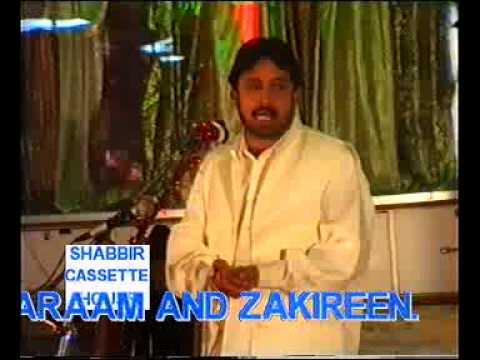 Moulana Fazal Hussain Alvi Jashan E Abbas A.s 2 5 video