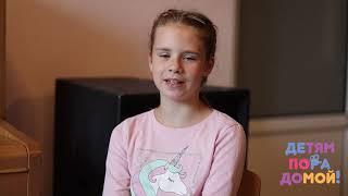 Алла А., родилась в августе 2009 г.
