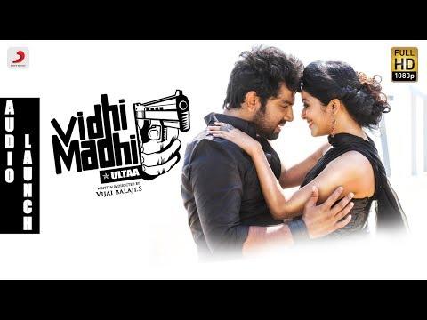Vidhi Madhi Ultaa - Audio Launch |  Rameez Raja, Janani Iyer | Ashwin Vinayagamoorthy