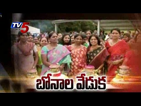 "Telangana NRIs Celebrates ""Bonalu Festival"" In Virginia : TV5 News"
