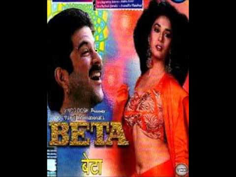 Hindi movie song on flute and MIDI - from Beta