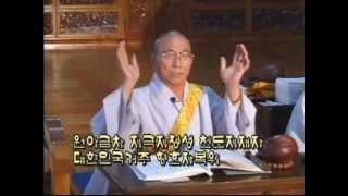 奠施食(전시식)  부산무형문화재 제9호 어장 문구암스님