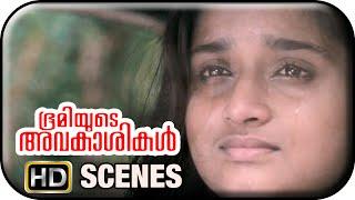 Bhoomiyude Avakashikal - Bhoomiyude Avagasigal Malayalam Movie | Malayalam Movie | Kailash Sends Urmila Unni Home | 1080P HD
