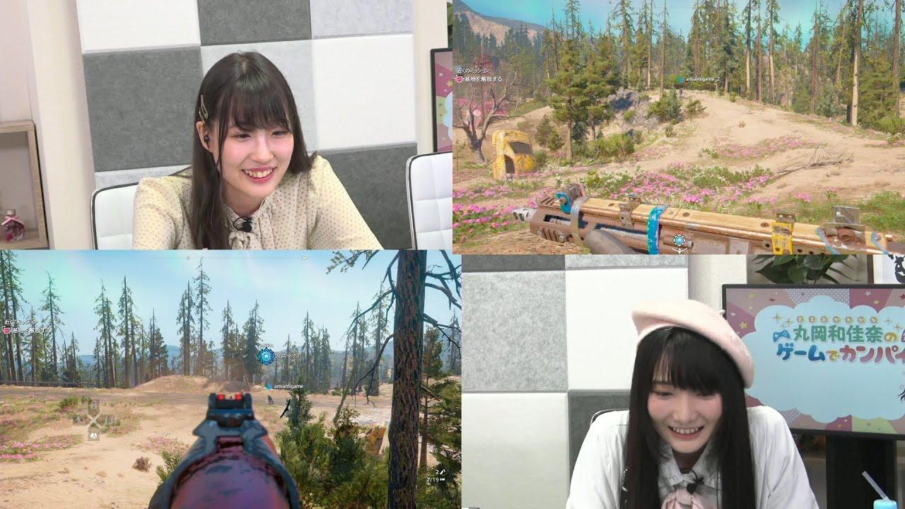 丸岡和佳奈の画像 p1_37