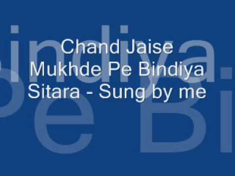 Chand Jaise Mukhde Pe - Sung by me