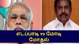 jayalalithaa no way modi slammed the cm edappadi |live news tamil|latest news
