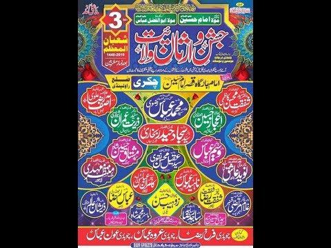 Live Jashan 3 Shahban 2019 chakri