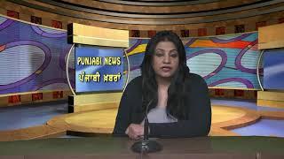 JHANJAR TV NEWS FROM PUNJAB PATHANKOT RAID BY HEALTH DEPARTMENT TEAM IN PATHANKOT