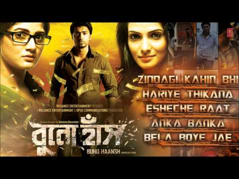 Buno Haansh Full Songs Jukebox (New Bengali Movie 2014) | Dev, Srabanti & Tanushree