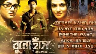 Buno Haansh Full Songs Jukebox (New Bengali Movie 2014) | Dev, Srabanti & Tanushree