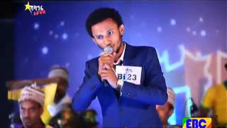 Balageru Idol - Dawit Tsegie