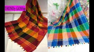 Elegant Multicolor Checked Soft Silk Sarees || plain silk saree with low cost