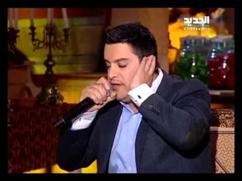 اسامينا  – هشام الحاج – غنيلي تغنيلك