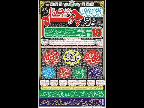 Live Majlis 18 Safar 2019 Sakhi Sultan Ali Akbar Shamsi Shia Miani Multan