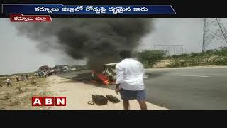 Car catches Blaze in Kurnool District