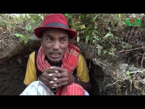 সিলেটি কামলা  II  তার ছেড়া ভাদাইমা  II  Sylheti Kamla  II  Tar Chera Vadaima thumbnail