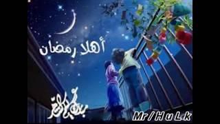 اهلا رمضان $$ تطور مزيكا التراس المصرى. .$$.. Welcome Ramadan Electro House  music