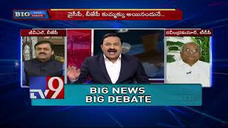 Big News Big Debate : Fight for status || TDP vs BJP || Rajinikanth TV9