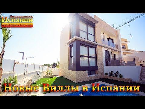 Недвижимость в Лариса на берегу моря недорого от застройщика