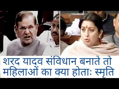Smriti Irani tight slap on SHARAD YADAV face: Imagine if He Had Drafted Constitution