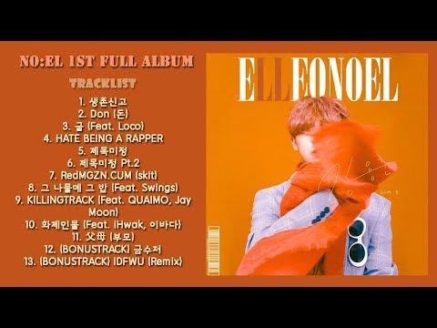 [Audio] NO:EL (Jang YongJoon) 1st Full Album - ELLEONOEL