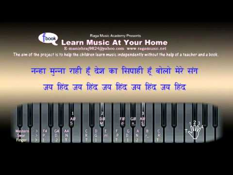 Patriotic Song - Nanha Munna Rahi Hu - Pitch Range of the Student...
