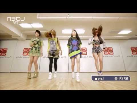 T-ara N4 'Jeon Won Diary' mirrored Dance Tutorial
