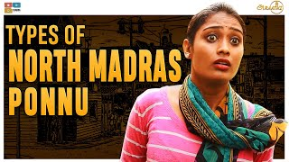 Types of North Madras Ponnu || Tamada Media || Araathi