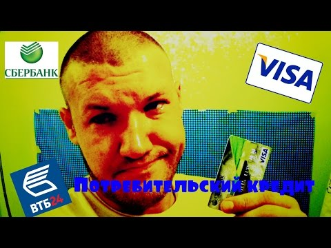 Что будет если не платить кредит Выход ЕСТЬ ! Мой опыт #Финансы #Бизнес