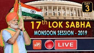 LOK SABHA LIVE : 3rd Day PM Modi Parliament Monsoon Session of 17th Lok Sabha 2019 | 19-06-2019