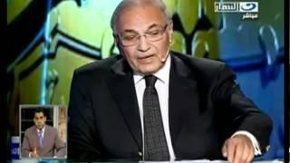شاهد رد فعل الفريق احمد شفيق عند سؤاله عن زوجته