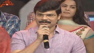 boyapati-srinu-speech-at-lion-audio-launch-balakrishna-trisha-krishnan-radhika-apte