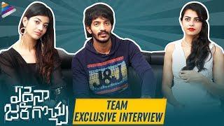 Edaina Jaragocchu Movie Team Interview | Vijay Raja | Bobby Simha | Sivaji Raja | Telugu FilmNagar