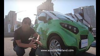 พิสูจน์ Fomm One รถไฟฟ้าคันจิ๋ว บนถนนจริง !! by :autolifethailand