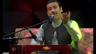 Saida Gul Maina - Helal Eid Concert