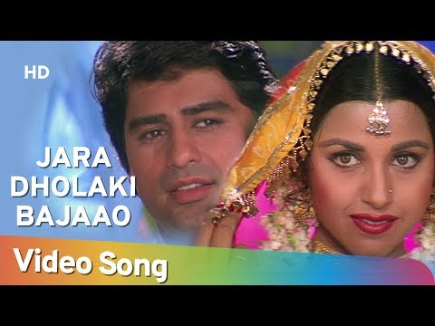 Jara Dholaki Bajaao Goriyo - Ayub Khan - Saadhika - Salma Pe Dil Aaga Ya - Hindi Song video
