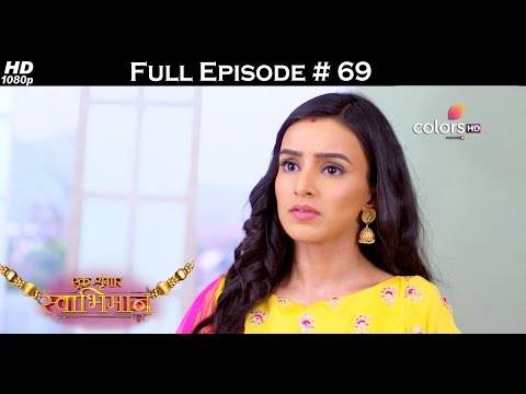 Ek Shringaar Swabhiman - 23rd March 2017 - एक श्रृंगार स्वाभिमान - Full Episode (HD) thumbnail