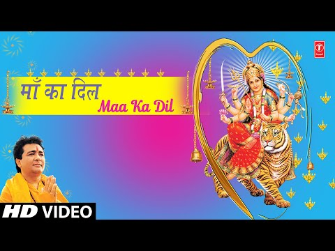 Maa Ka Dil By Sonu Nigam Full Song I Maa Ka Dil