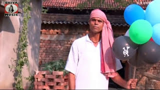 Bengali Purulia Comedy 2017 - Balloon Bikri | New Release | Video Album - Phankey Phank