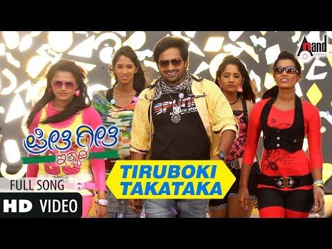 Preethi maina song from chandralekha kannada movie synopsis of preethi maina song download video mp3 songs wapinda altavistaventures Gallery