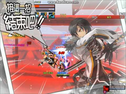 【Elsword】Blade Master vs Reckless Fist【HK】