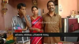 Driver Saalu from Kottayam wins karunya lottery