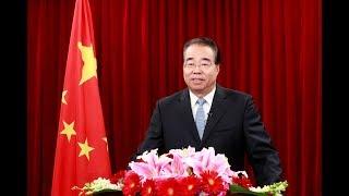 中国国务院侨务办公室主任许又声发表新春贺辞
